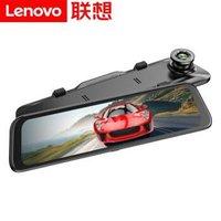 26日0点、移动专享:Lenovo 联想 HR27 行车记录仪 12英寸全屏触控