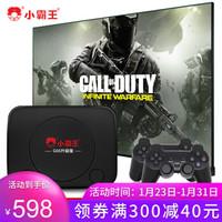 小霸王 小霸王G66游戏机升级版+无线双手柄+遥控器