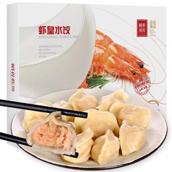 稻香私房 虾皇水饺400g 早餐速冻饺子 火锅食材 煎饺 蒸饺 方便菜 *10件