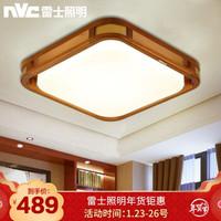 雷士照明(NVC)现代中式卧室灯吸顶灯传统木艺灯 LED古典木艺复古中国风简约灯具饰 正方形三色调光24w