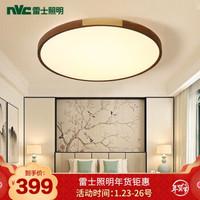 雷士照明(NVC)新中式灯薄款简约卧室灯客厅灯 led吸顶灯 木艺中国风传统风 三色调光24w瓦数 圆形