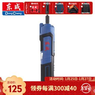 东成电动工具DCPL03-5电批电动螺丝刀充电式小型电改锥电动起子机 DCPL03-5E 起子机 *3件