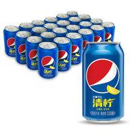 京东PLUS会员:PEPSI 百事 清柠味汽水 碳酸饮料 330ml*24听  *3件