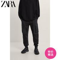 ZARA 05862458800 男装机能风口袋束脚软质牛仔裤