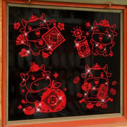 牛年新年装饰玻璃贴纸店铺推拉门贴自粘窗贴春节过年家用布置窗花 *10件