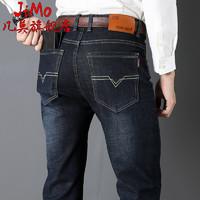 JIMO男士商务加绒休闲裤2020秋款潮流透气牛仔裤宽松直筒长裤子男