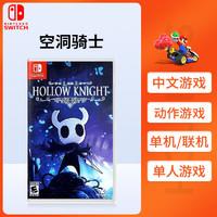 Nintendo 任天堂 Switch游戏卡带《空洞骑士》中文