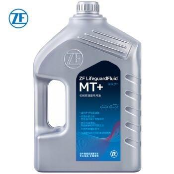 采埃孚(ZF)手动变速箱油/波箱油/合成型齿轮油  MT+ 75W-90 GL-4 4升