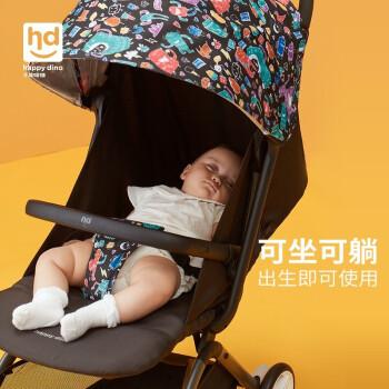 小龙哈彼HD婴儿推车轻便折叠伞车可坐可躺男女宝宝通用婴儿车