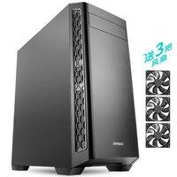 限地区、新品发售:Antec 安钛克 P7 NEO 电脑静音机箱