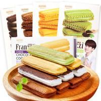 Franzzi 法丽兹 曲奇饼干 58g*4盒