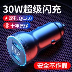 现代车载充电器手机快充点烟转换插头24v汽车内usb快速一拖二车充