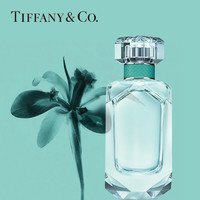 Tiffany & Co./蒂芙尼女士香水小样体验装