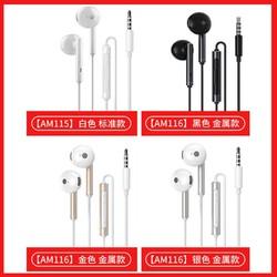 HONOR 荣耀 原装半入耳式耳机 AM115 白