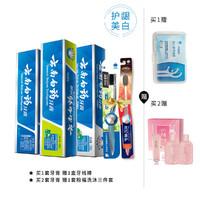 护龈净白缓解牙龈出血大容量牙膏535g+软毛牙刷2支