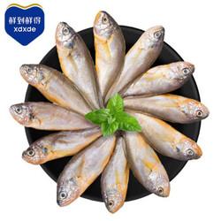 鲜到鲜得 小黄花鱼 800g  *6件