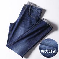 ROMON 罗蒙 36XD302K82 男式时尚弹力牛仔裤