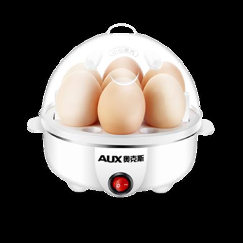 奥克斯煮蛋蒸蛋器自动断电迷你鸡蛋机小型家用早餐神器1人多功能 *3件