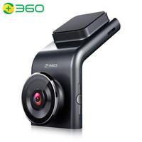 360 G系列 G300 行车记录仪 单镜头