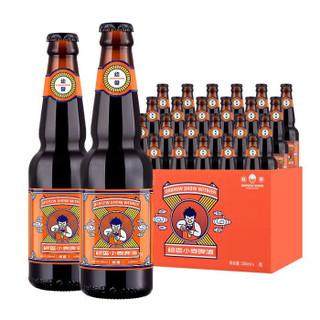 优布劳 幼兽系列 12.8度橙香小麦精酿啤酒 比利时风味 300ml*24瓶 整箱装 *2件