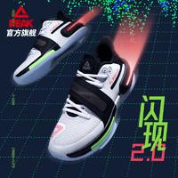 PEAK 匹克 E04593A 态极 男款闪现2代篮球鞋