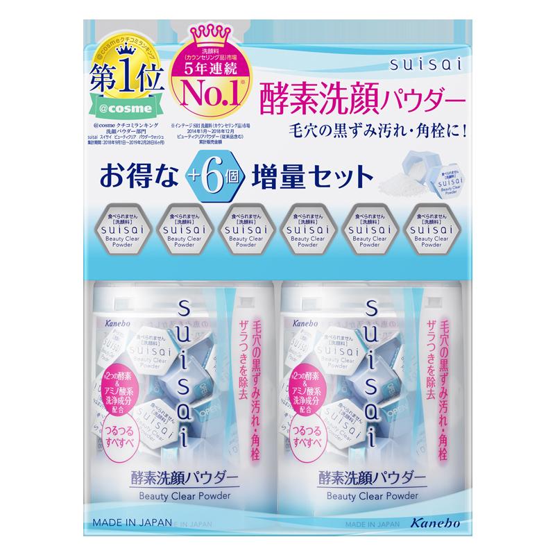 Kanebo 佳丽宝 suisai护肤系列水之璨清透酵素洗颜粉 0.4g*70粒