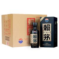 MOUTAI 茅台 赖茅酒系列 传承 53%vol 酱香型白酒 500ml*6瓶 整箱装