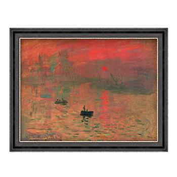 莫奈名人油画《日出·印象》装饰画挂画 爵士黑 58×74cm