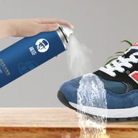 2瓶装鞋子鞋面防水喷雾剂小白鞋防污喷剂翻毛皮运动球鞋防脏