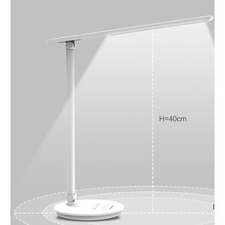 Panasonic 松下 HHLT0522 国AA级led护眼台灯
