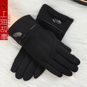 上海故事 男士手套冬季保暖防寒骑车