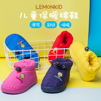 lemonkid 柠檬宝宝 儿童保暖棉拖鞋