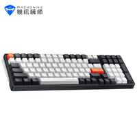 2日10点、新品发售:MACHENIKE 机械师  K600 无线机械键盘 100键 青轴白光双模版