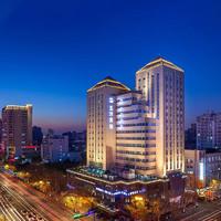 节假日可用!可拆分!杭州五洋宾馆 豪华行政房2晚(含早餐)