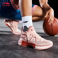 LI-NING 李宁 ABAP071 男士篮球鞋