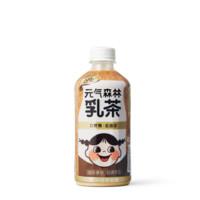 有券的上:元気森林 咖啡拿铁味乳茶 450ml*12瓶