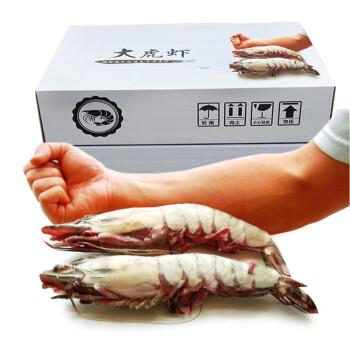 京鲜生  冷冻黑虎虾 长18cm 约14-16个 1kg *2件