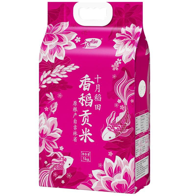 十月稻田 香稻贡米小町米 5kg *5件 +凑单品