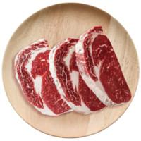 京东PLUS会员:西玛仕  腌牛排套餐  1500g
