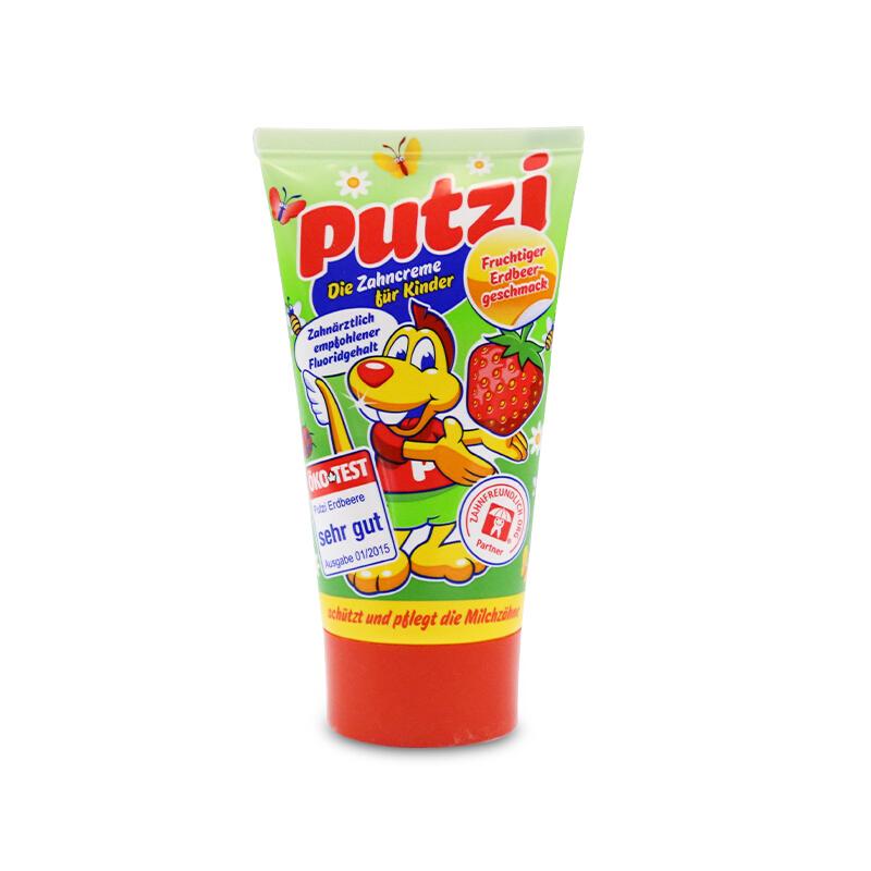 璞慈Putzi 普奇儿童牙膏婴儿牙膏宝宝牙膏3-6岁 草莓味50ML