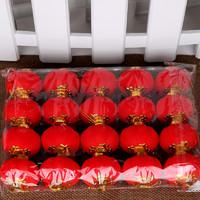 趣伴 新年装饰挂件红小灯笼 30个装