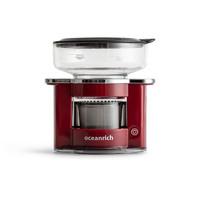 oceanrich 歐新力奇 S2 全自动咖啡机 红色