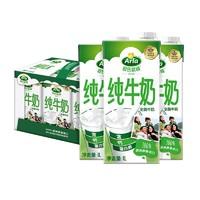 Arla爱氏晨曦 全脂纯牛奶1L*6盒 *6件