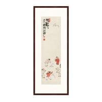 水墨画《五童纸鸢图》齐白石 背景墙装饰画挂画 茶褐色 67×159cm