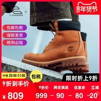 Timberland/添柏岚男鞋经典款踢不烂工装靴防水大黄靴 10061