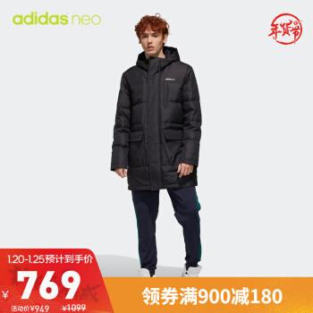 阿迪达斯官网adidas neo 男装冬季运动羽绒服GJ8786 黑色/白 A/XL(185/104A)