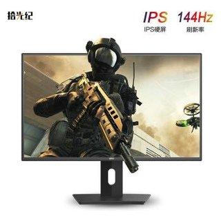 BOE 京东方 拾光纪 CG27  27英寸显示器(107%sRGB、144Hz)