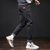 KILO METERS KFTN1F79157 男士直筒牛仔裤