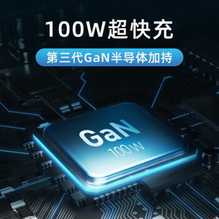 摩米士氮化镓四口100W快充充电器USB-C支持PD/QC3.0可适用于iPhone12系列手机 白色