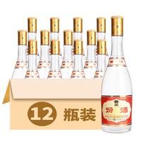 88VIP、手慢无、淘礼金:汾酒 黄盖玻汾 清香型 53度 475ml*12瓶
